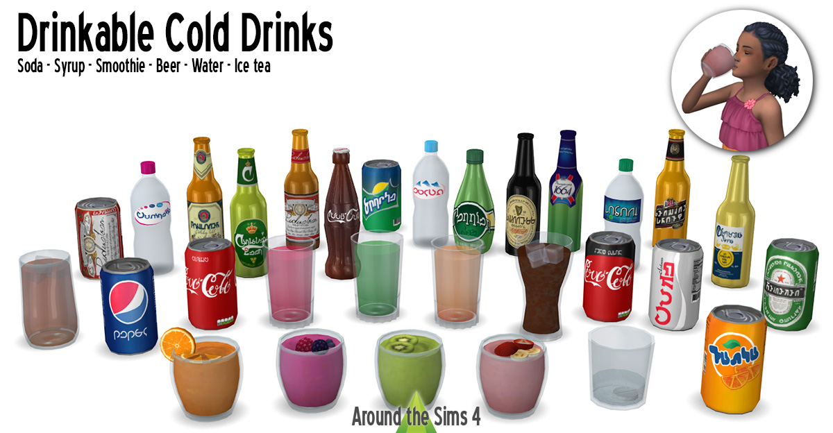 Around the Sims 4 | Custom Content Download | Drinkable cool